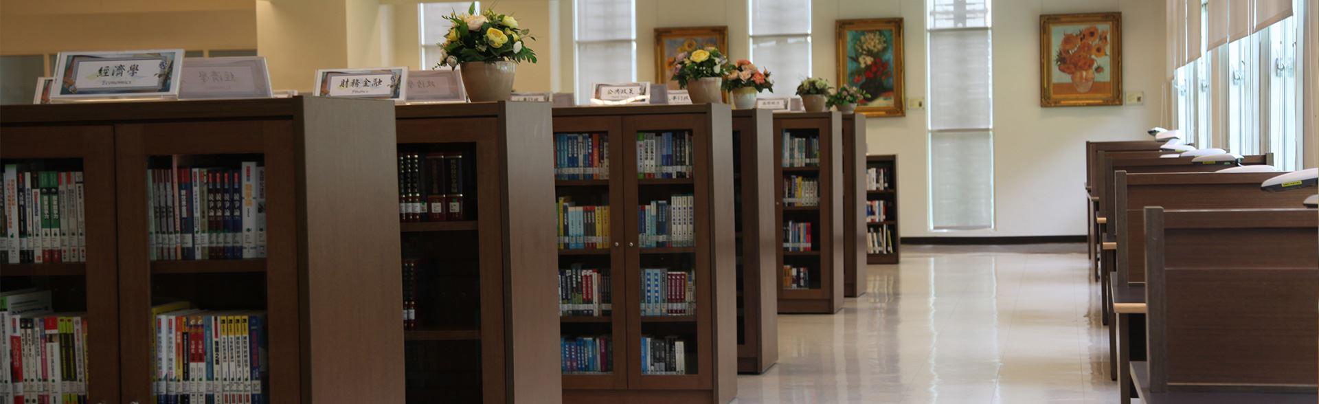 NACS library