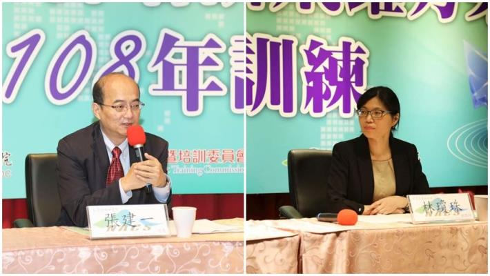 台灣經濟研究院張院長建一及東吳大學政治系林副教授瓊珠進行評論