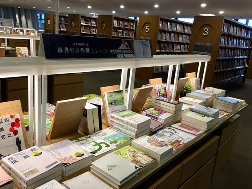 The NACS and Kaohsiung Public Library co-organize a thematic book fair 1