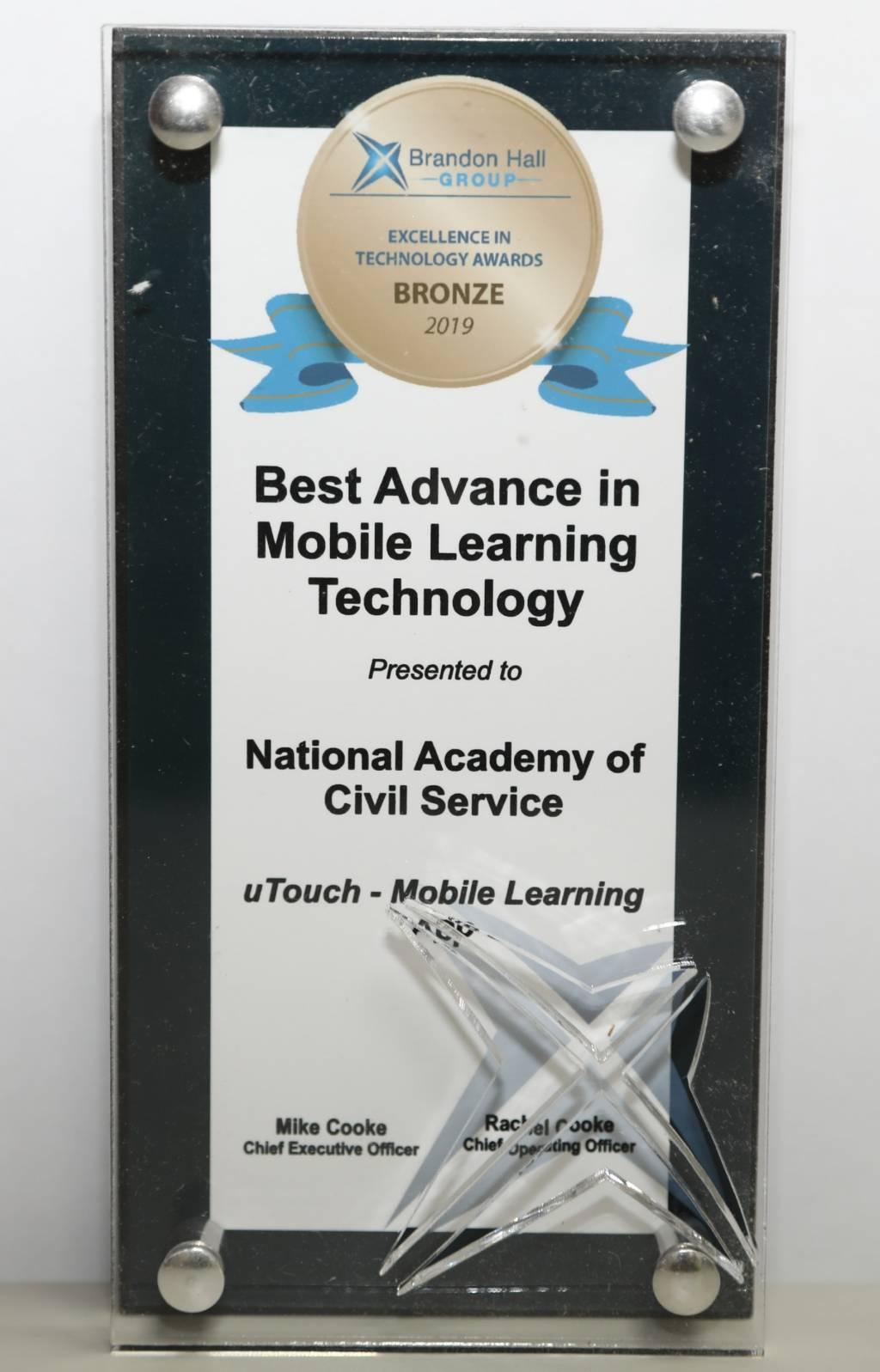 2019年布蘭登‧霍爾科技卓越獎「行動學習科技類」銅牌獎