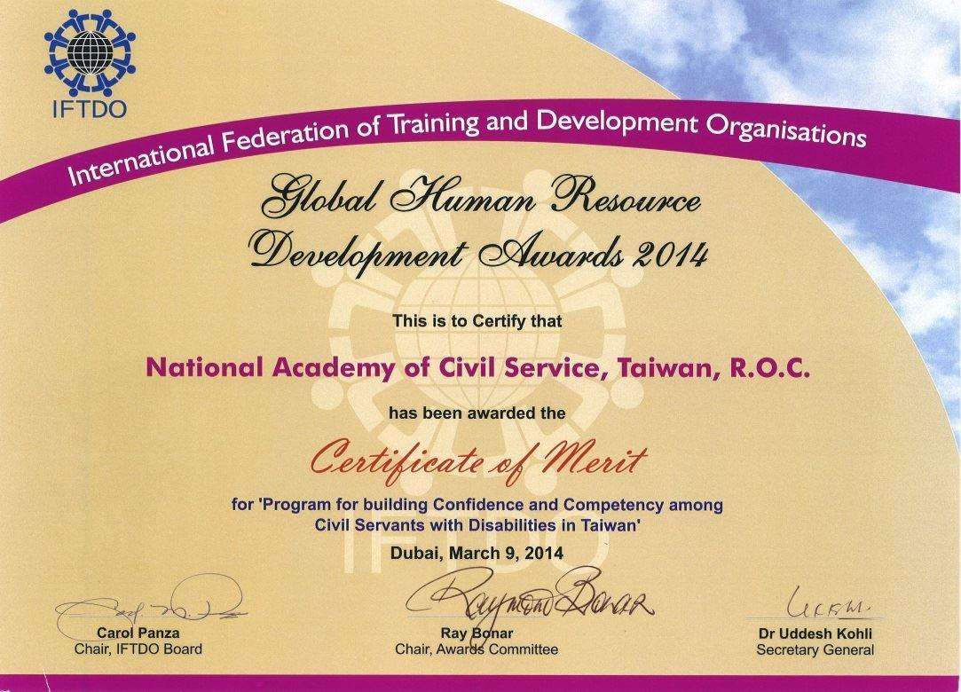 2014年IFTDO獲獎獎狀