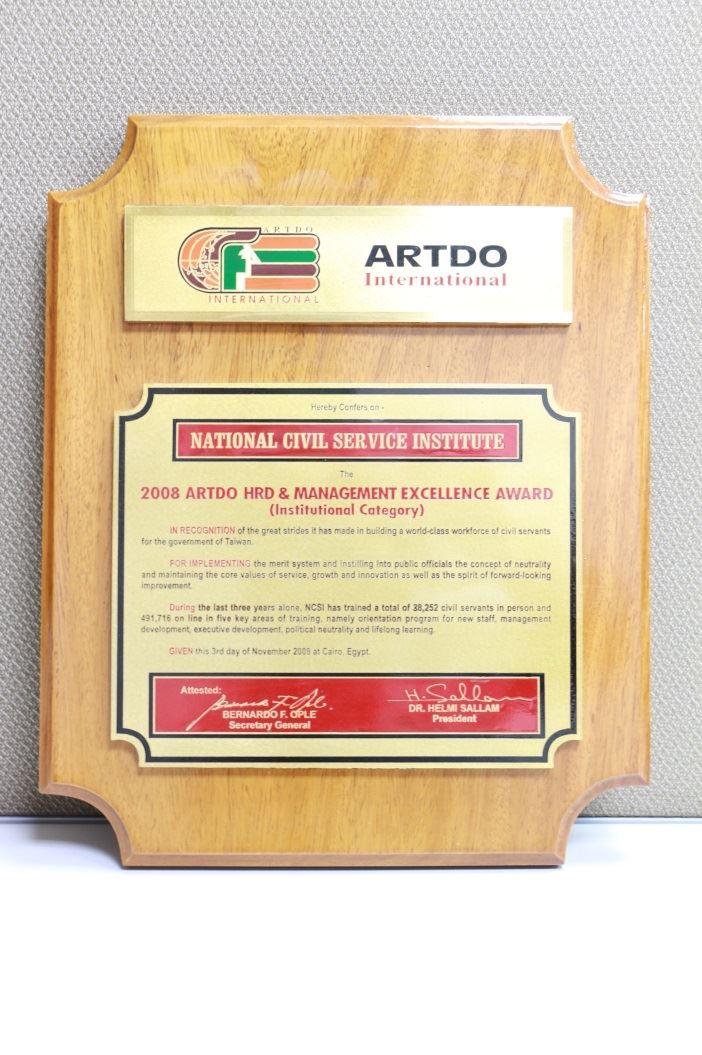 2008年ARTDO獲獎獎牌
