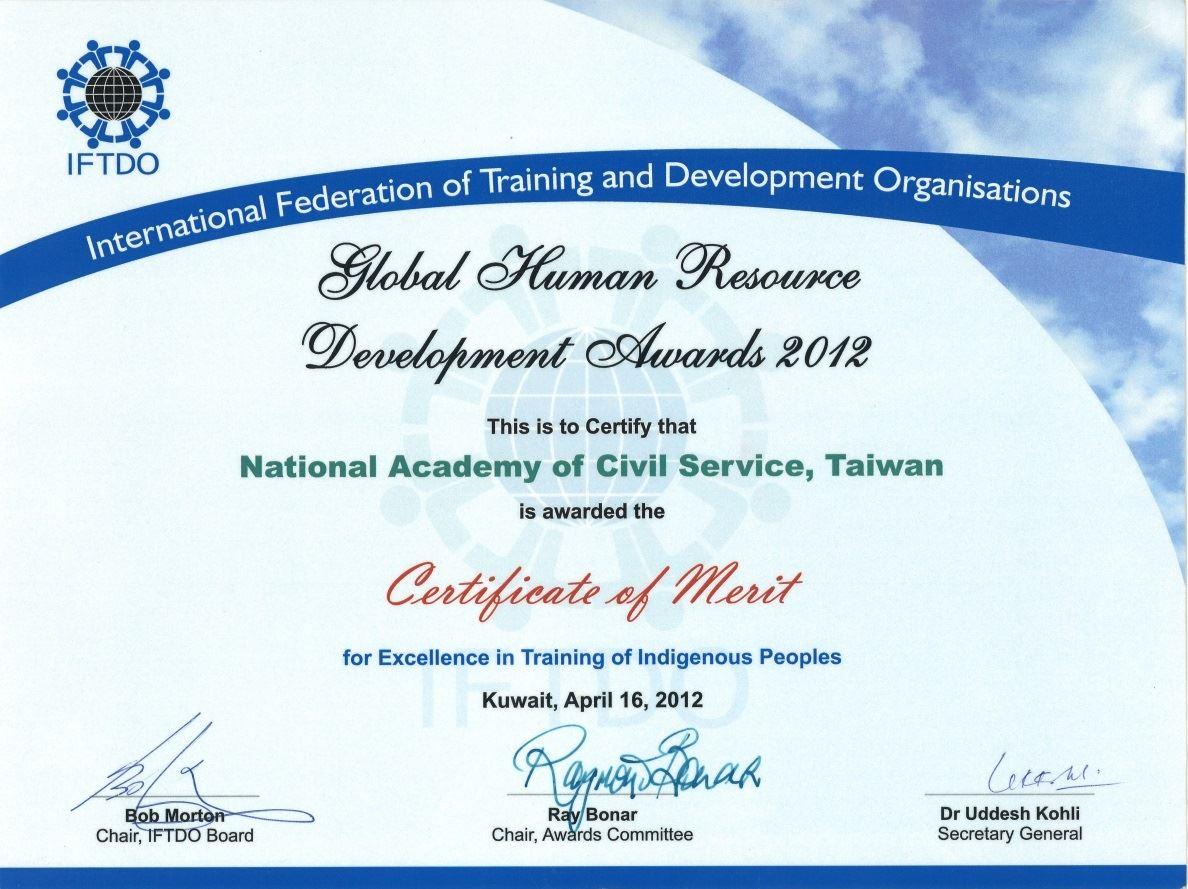 2012年IFTDO獲獎獎狀(卓越原住民培訓獎類績優獎)