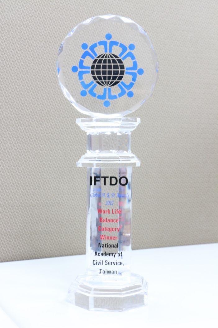2012年IFTDO獲獎獎盃