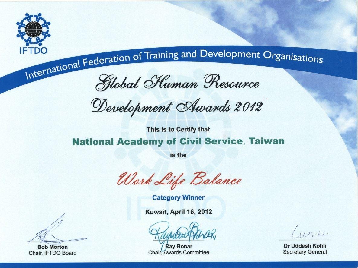 2012年IFTDO獲獎獎狀(工作生活平衡)