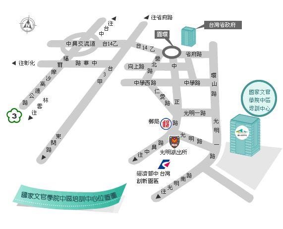 中區培訓中心交通圖