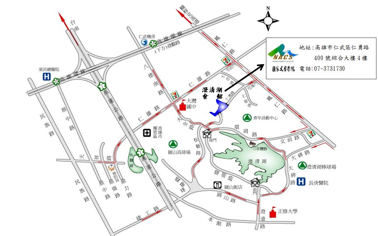 文官學院高雄園區(澄清湖)交通圖