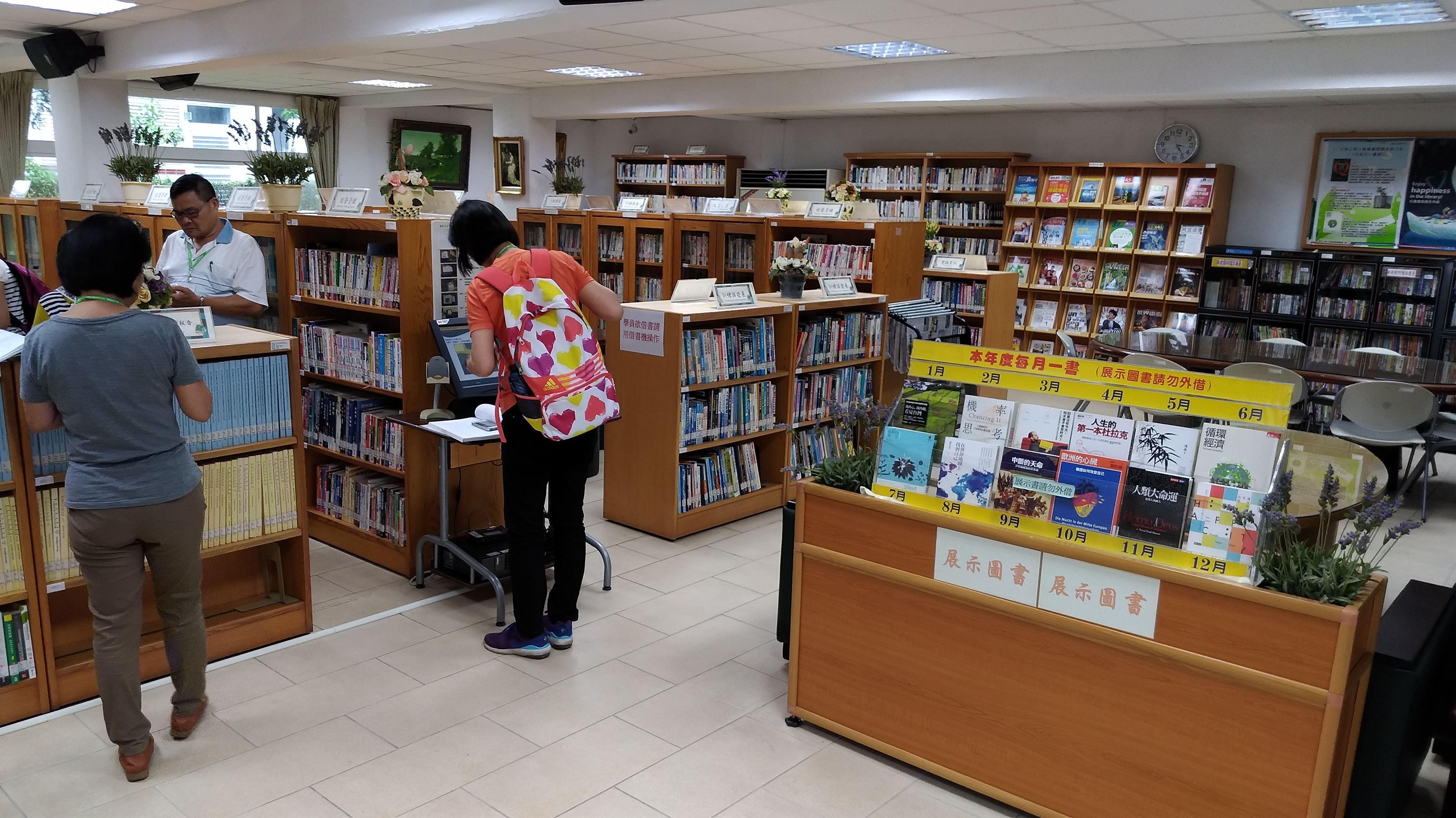 中區培訓中心圖書室