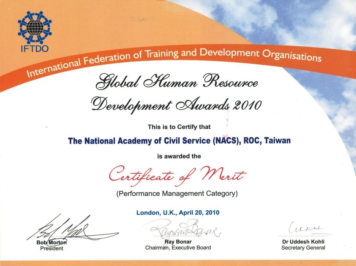 2010年IFTDO獲獎獎狀(績效管理類之績優獎)